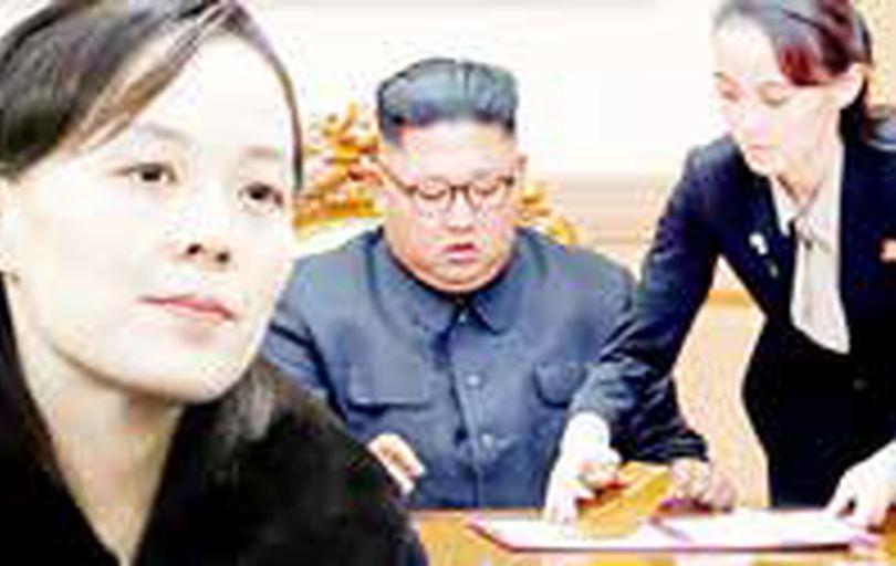 خواهر کیم جونگ اون در مسیر قدرت
