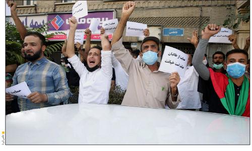 شیرینی در مشهد، اشک در تهران