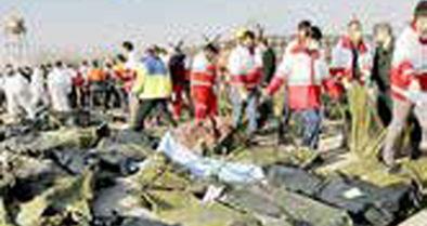مذاکره بر سر پرداخت غرامت سقوط هواپیمای اوکراینی