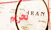 تحریم علیه بخش عمرانی ایران