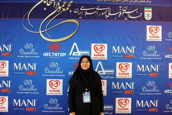 عضویت موسوی در کمیته زنان AFC
