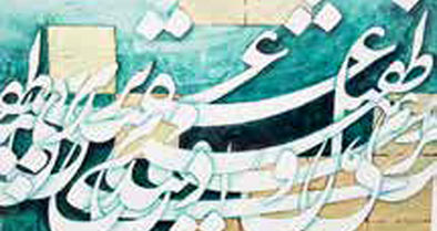 تاملی بر پدیده نقاشیخط