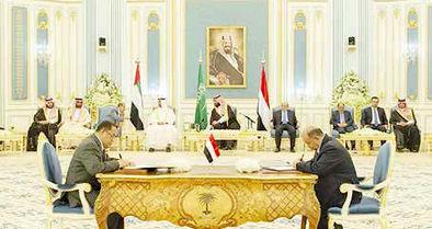 «توافقنامه ریاض» و اقدامات ادعایی در آن