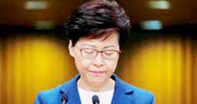 رهبر هنگکنگ قانون استرداد متهمین را بهکلی لغو کرد
