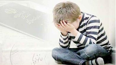 کودکان بدون هویت و بیفردا