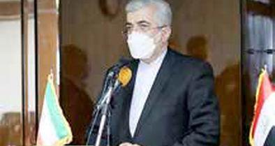 واردات واکسن از محل منابع ایران در عراق