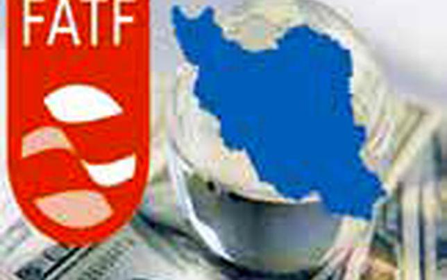 تصمیمگیری درباره  ورود ایران به لیست سیاه تا 21 فوریه