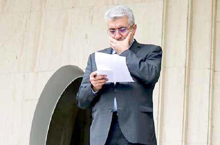 ۱۰درصد انرژی مصرفی تولید رمزارزها در جهان مربوط به ایران است