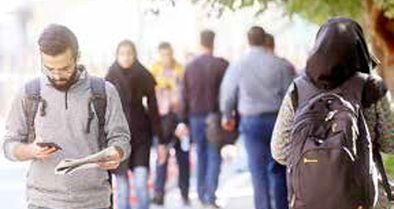 نرخ بیکاری ۲۰ استان در بهار ۱۴۰۰ تکرقمی شد