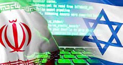 تلاش یک گروه اسرائیلی برای حمله سایبری علیه ایران
