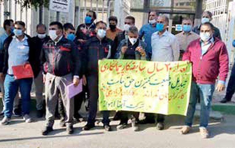 کارگران آبفای اهواز به تهران آمدند