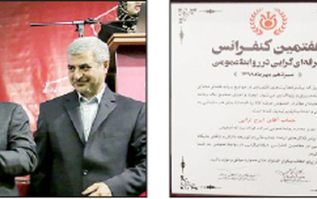 اعطای مدال زرین حرفهای گرایی در روابط عمومی به مدیرعامل فولاد هرمزگان