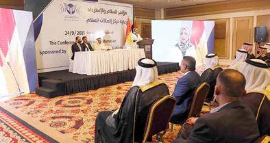 اعلام حضور تلآویو در اقلیم کردستان