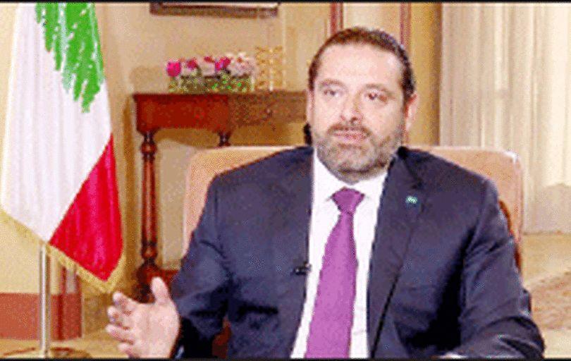 سعدالحریری و سوریه به دنبال راهکار سیاسی