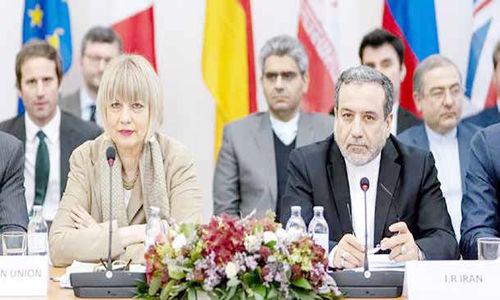 تهران به دنبال وجهالضمان!