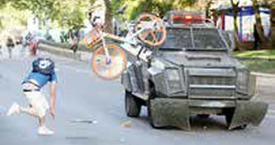 وضعیت اضطراری در شهرهای بزرگ  شیلی تمدید شد