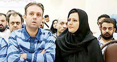 سلطان خودرو و همسرش اعدام میشوند