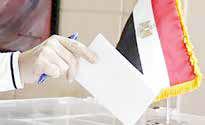 آغاز مرحله دوم انتخابات پارلمانی مصر در میان تدابیر شدید امنیتی