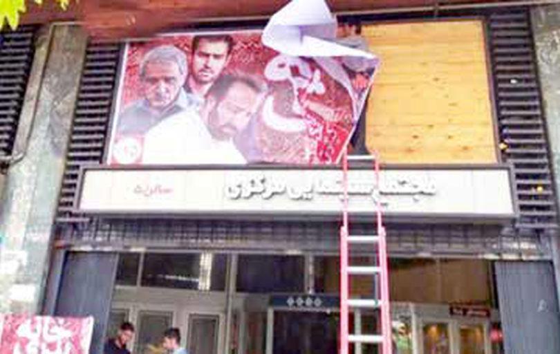 نامه اعتراضی 200 سینماگر جنجالی شد