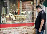 محدوده نوسان بازار طلا اعلام شد