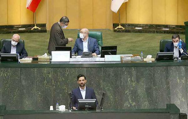گلایههای تند مجلس اصولگرا از وزیر جوان