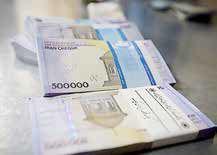 درآمد و هزینه خانوار شهری در سال گذشته اعلام شد