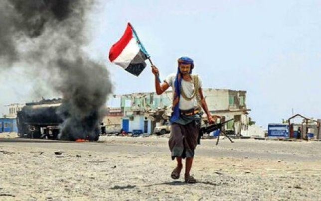 حمله انصارالله یمن به تاسیسات نفتی آرامکو