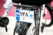 حضور پلیس دوچرخهسوار در ۴  منطقه پایتخت