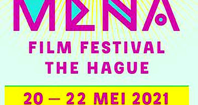 دو فیلم ایرانی سه جایزه اصلی جشنواره بینالمللی فیلم «مِنا» را تصاحب کردند