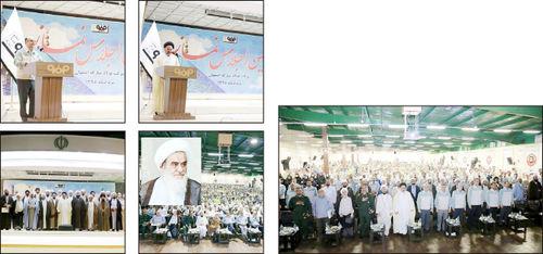 اولین اجلاس نماز شرکت فولاد مبارکه برگزار شد