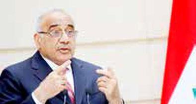 نخستوزیر دولت موقت عراق تهدید به استعفا کرد