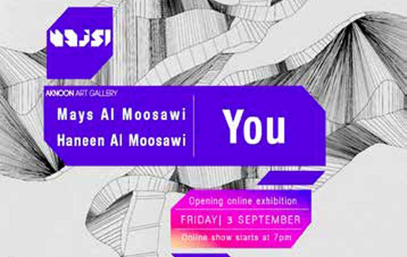 برپایی نمایشگاه مجازی با آثاری از عمانیها