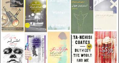 10 رمان برتر هزاره سوم