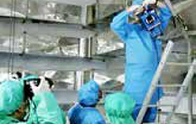 کشف شواهد جدید از فعالیتهای اعلام نشده هستهای در ایران