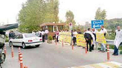 تجمع اعتراضی کارگران حملونقل خلیجفارس مقابل استانداری تهران
