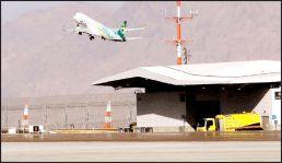 اهداف سیاسی و نظامی رژیم صهیونیستی در افتتاح فرودگاه اردن