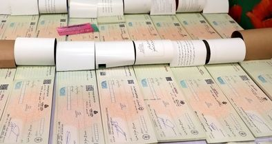 چک ثبت نشده در سامانه صیاد دریافت نکنید