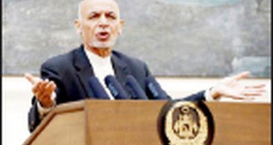 طالبان پیشنهاد آتشبس را بپذیرند