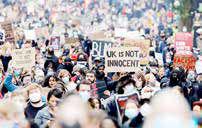 ممانعت از برگزاری راهپیمایی بزرگ ضدنژادپرستی در لندن