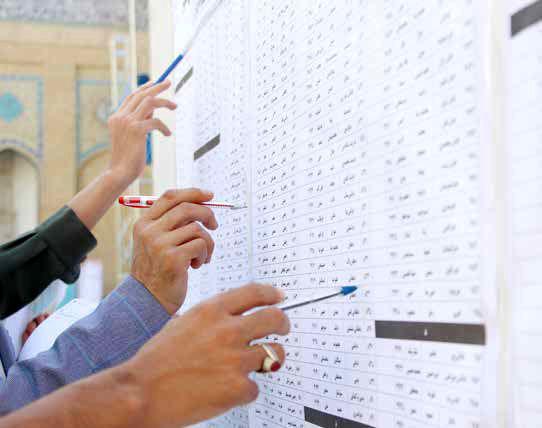 گمانهزنیهایی از «سطح مشارکت» در انتخابات 1400
