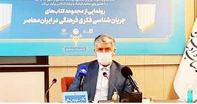 ایران معاصر به جریانشناسی نیاز دارد