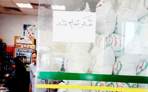 100 هزار تن شکر مازاد بر نیاز؛ و  باز هم گرانی و کمبود