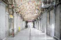 جزئیات تعطیلی دو هفتهای اصناف تهران
