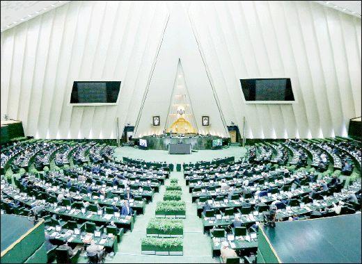 ایران در  پی CFT  ارو پا در  اندیشه 2231