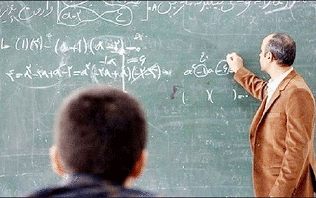معلم کارمند نیست!
