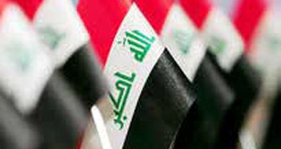شروط ائتلافی برای مشارکت در مذاکرات تشکیل دولت