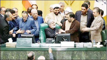 بلوا در  پارلمان
