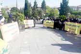 تجمع کارکنان شرکتی مراکز سلامت قم در تهران