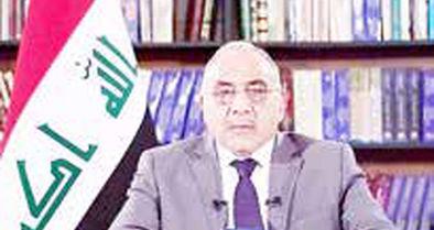 نخستوزیر عراق: اعتراضات سیستم سیاسیکشور را  لرزاند